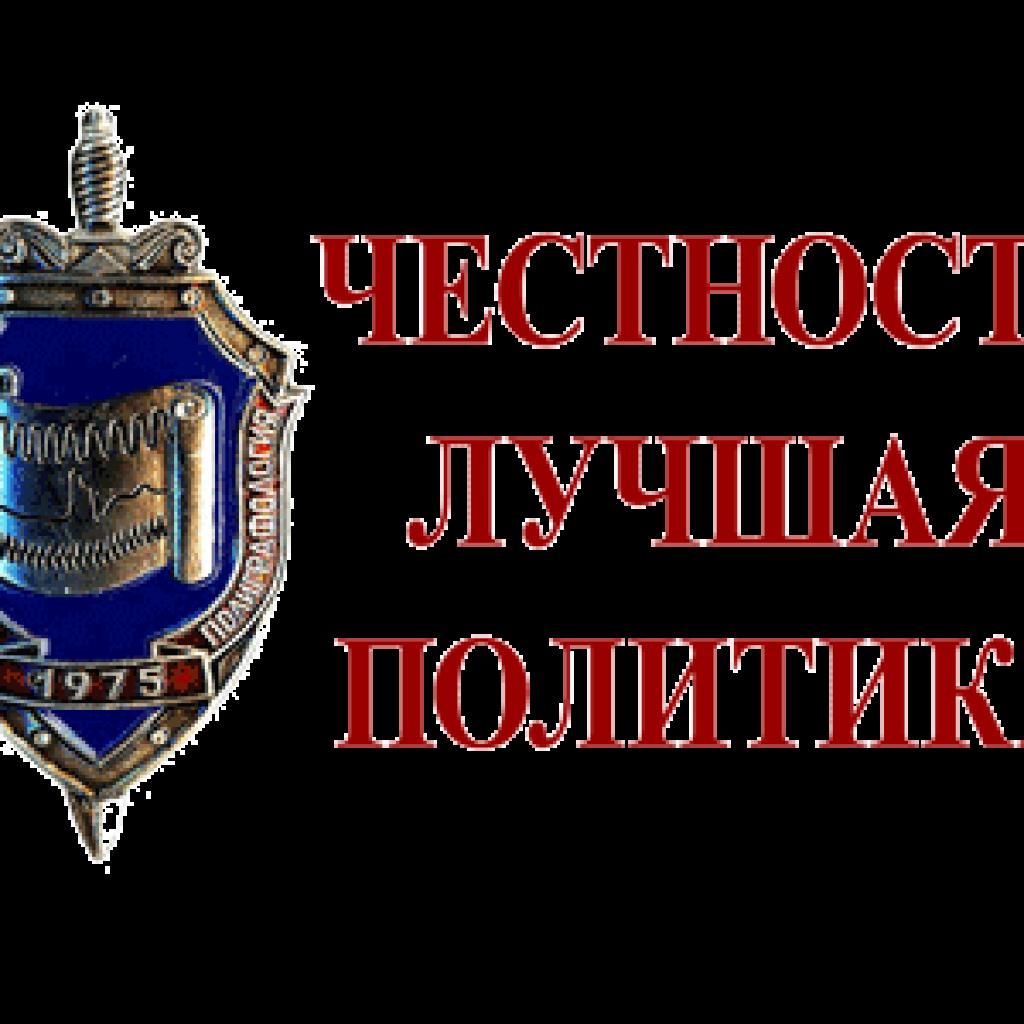 ОБМАНУТЬ ДЕТЕКТОР ЛЖИ