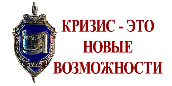 Proverka-Podrostka-Na-Detektore-Lzhi